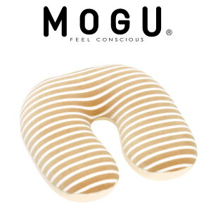 MOGUマタニティ素肌にやさしいママ用ヒップサポートクッション