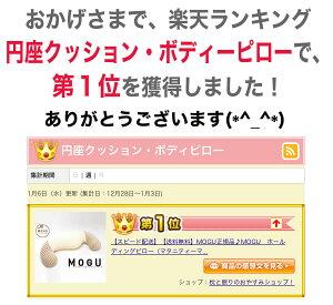 �ޥ��˥ƥ����å����|MOGU(�⥰)�ޥ��˥ƥ���ȩ�ˤ䤵�����ޥ������?�å����(�ѥ������ӡ����Ǻ�ۡ���ǥ��ԥ?)��������/ǥ��/ǥ��/�ޥ��˥ƥ�/���?�С���/���ॹ���ΰ�/�ܥǥ��ԥ?/���եȡۡ�N�ۡ�����̵���ۡڥݥ����10�ܡ�