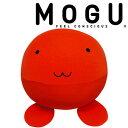 パウダービーズMOGU正規品♪MOGU もぐっち(まんまるマルチクッション)モグ【P0601】