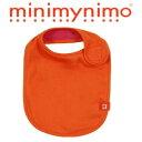 minimynimo(ミニマイニモ)♪綿100%(スイスコットン)【ポイント10倍】minimynimo ベビーエプロン スタイ(リバーシブル) 約17×20cM タンジェリン+マジェンタ(ミニマイニモ)【10P12nov10】