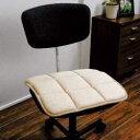 【送料無料】ダクロンQD椅子用マルチクッション スクエア(正方形)【P0601】