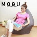 【送料無料】【正規品】MOGU マウンテントップ (旧・フィーリングソファー)モグ【P0601】