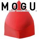 【送料無料】パウダービーズMOGU正規品♪MOGUのビーズソファ マウンテントップモグ【P0601】