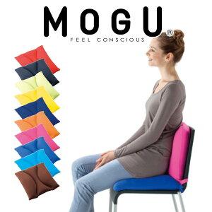MOGU(R)のびるシートクッションレッド