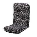 【送料無料】ピッコロ ハイバックチェアー (1人掛け低反発座椅子)【P0601】