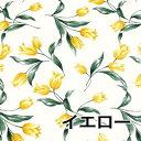 メリーナイトセレクション Tulip(テュリプ)敷きカバーシングルロング (105×215cm)【P0629】