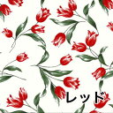 メリーナイトセレクション Tulip(テュリプ)敷きカバーダブルロング (145×215cm) 13%OFF【P0629】