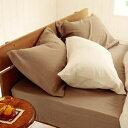 枕カバー 50×70 | Fab the Home(ファブザホーム) Double gauze(ダブルガーゼ) ピローケースL(50×70センチ用)【まくらカバ...