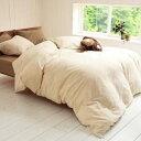 布団カバーセット ダブルサイズ Fab the Home(ファブザホーム)の寝具カバー4点セット Double gauze(ダブルガーゼ) ベッド用ダブル(掛けカバー+ベッドシーツ+枕カバー×2枚)カラー:ミルク【送料無料 ベットカバー ダブル おしゃれ】