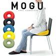 クッション | MOGU(モグ) サークルクッション(円座パウダービーズクッション)【MOGU ビーズクッション//正規品/インテリア/パウダービーズ/円座/ドーナツ/日本製/ギフトラッピング無料】【父の日/お父さん】