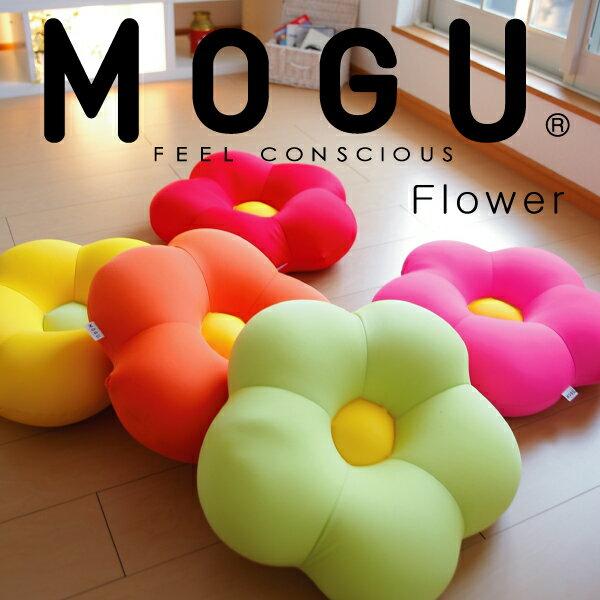 クッション MOGU(モグ) フラワークッション...の商品画像
