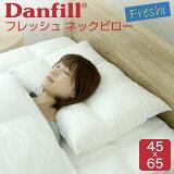 Danfill(Danfill)Fresh(新鲜)枕头!【】全洗OK/防螨虫Danfill(Danfill)Fresh(新鲜)脖子枕头(天然防虫处理的枕头)【】【全洗[ネックピロー | Danfill(ダンフィル) Fresh(フレッシュ) ネックピロー (天