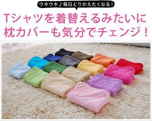 �?�С�|���ϣԥ�����Ǻ�ν��餫�ԥ?������43×63������ѡˡڥ�ӥ塼�������̵��/�?�С�/�ޤ��饫�С�/�ԥ?����/�ԥ?������/pillowcasecovers/�椦������б�/��ŷ/���Ρۡ�������