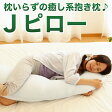 J  //////cushion////N 2013