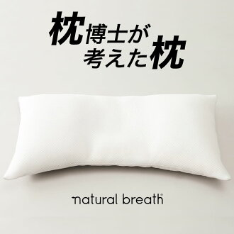 Recommended for anyone who thought Dr. pillow pillow natural Bras regular type height less than 180 cm