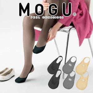 MOGUTOEWARMER(トゥーウォーマー)【MOGUモグ正規品パウダービーズ】【つま先ウォーマー靴下クッションつま先カバーソックス】