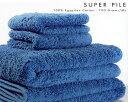 タオル|エジプト綿使用の高級タオル「アビス ウォッシュタオル SUPER PILE」【10P20Feb09】