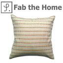 Fab the Home コータコート クッションカバ−M ビスケット(ファブ ザ ホーム)【P0601】