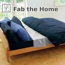 布団カバーセット シングルサイズ | Fab the Home(ファブザホーム)の寝具カバー3点セット Solid(ソリッド) ベッド用シングル(掛けカバー+ベ...