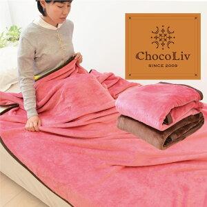 ChocoLiv/���祳���//�ޥ�����ե����С�/�դ�äȥ֥�å�/CK-40/���륵����/��140×200�����