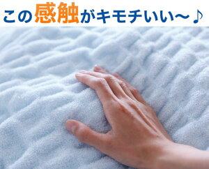 タオルケットシングルサイズ|くしゅくしゅタオルケットブルーシングルサイズ(約140×200センチ)【西川リビング/日本製/涼感/通気性/吸水/ひんやり/新感触/大判/たおるけっと/towelket】【ギフトラッピング無料】