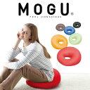 クッション MOGU(モグ) ホールクッション 直径36約×...