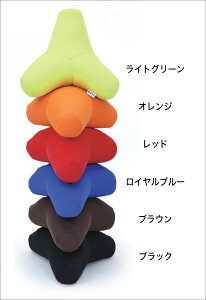 MOGU(モグ)テトラパッド約32×32×13センチ【正規品/ネックパッド/ビーズクッション/パウダービーズ(R)/体圧分散/もぐ/カラフル/インテリア】