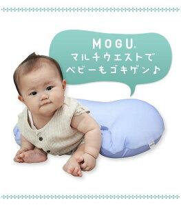����å������|MOGU(�⥰)�ޥ��˥ƥ���ȩ�ˤ䤵�����ޥ��Ѽ���å�����������̵���ۡڥ��եȥ�åԥ�̵���ۡ�������/������/�����ѥ��å����/�ޥ����������/�ѥ������ӡ������å����/������/�ߺ¥��å����/�ݷ�/�л��ˤ���