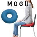 クッション MOGU(モグ) サークルクッション(円座パウダービーズクッション)ミッドナイトブルー【MOGU ビーズクッション パウダービ..