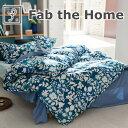 布団カバー シングルサイズ Fab the Home(ファブザホーム) Promenade(プロムナード) コンフォーターカバー シングルサイズ 150×210..