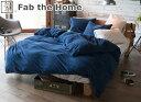 Fab the Home(ファブザホーム) 寝具カバー3点セット Airy pile(エアリーパイル) ベッド用 (掛けカバー+ベッドシーツ(ボックスシーツ)+枕カバー) シングルサイズ ネイビー 【送料無料】