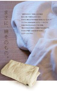 ���ۥ��륵����|FabricPlus�ʥե��֥�å��ץ饹�����������ۥ��륵����140×200�����������/�֥�å�/blanket/�����ۡۡ�������