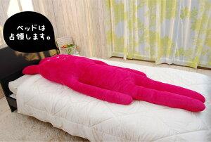 抱き枕キャラクター|ACCENTCRAFTHOLIC特大抱き枕PINKRAB(ピンクラブ)約70×200センチ【アクセントクラフトホリック/ビッグ/大きいLLサイズ/クラフト抱き枕/抱きまくら】