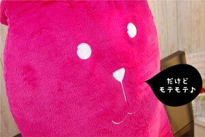 抱き枕キャラクター|ACCENTCRAFTHOLIC特大抱き枕PINKRAB(ピンクラブ)約70×200センチ【アクセントクラフトホリック/ビッグ/大きいLLサイズ/クラフト抱き枕/抱きまくら】【母の日】