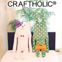 抱き枕 キャラクター ACCENT(アクセント) CRAFTHOLIC(クラフトホリック) TRICK or CRAFT(トリックオアクラフト) RAB(ラブ) SLOTH(スロース) CRAFTHOLICシリーズのハロウィンバージョン♪