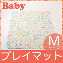 ベビー用品 baby.e-sleep×baby toi(ベビ...