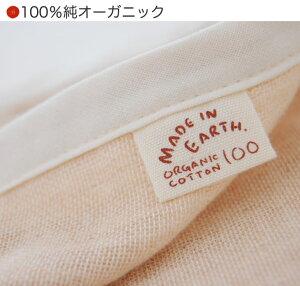 �����륱�åȥ��륵����|�ᥤ��/����/�����������륱�åȥ��륵����140×190������ڥ����륱�å�/towelket/�����뤱�ä�/���åȡۡڥ������˥å�/�������˥å����åȥ�/organic��