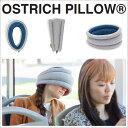 お昼寝枕 | かぶるまくら OSTRICH PILLOW(オーストリッチピロー) ライト 約31.5×16.5×10センチ お昼寝に、携帯用にアイデア次第で様々な使い方ができるまくらです 【ギフトラッピング無料】【正規品/デスク 枕 うつぶせ/飛行機/トラベルピロー】