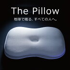 【父の日ギフト対応】The Pillow | ザ・ピロー 地球で眠る、すべての人へ 新素材3Dポリゴンメッシュとテンセルカバーのコラボレーション 約60×43cm【あす楽対応】【ギフトラッピング無料】【送料無料】【枕/高反発/高通気性/洗える】【7】【N】