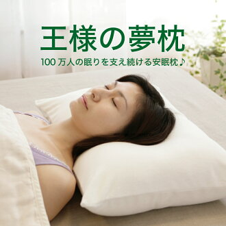 King yumemakura ultra micro bead pillow