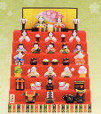 【瀬戸焼】錦彩花かざり雛(七段飾り)  雛人形/プリンセス/日本人形/お雛様/プレゼント/お祝い/桃の節句/初節句/お孫さん/女の子