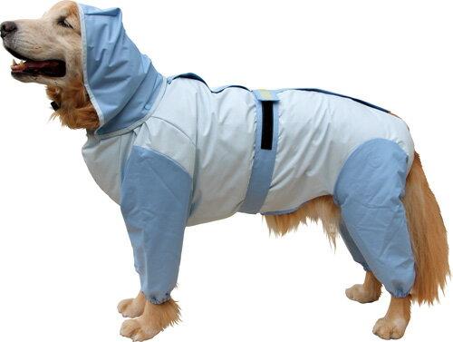 大型犬用レインコート 超はっ水安全コート 【アイスブルー×水色】大型犬 レインコート 大型犬 レインコート 超定番!お散歩後のお手入れがグーンと楽になるよ!(レトリバーにぴったり)