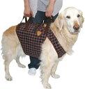 【大型犬用介護用品】着たままねんねのハニカム胴着・ハニカムアシスタントバンド 持ち手2ヶ所タイプ