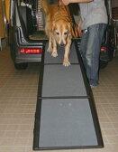 【大型犬用介護用品】ドッグステップ【あす楽対応】