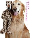 ビッグ ジャガー【犬用おもちゃ】