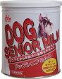 【国産】ワンラック ドッグシニアミルク(パウダー・缶入り)