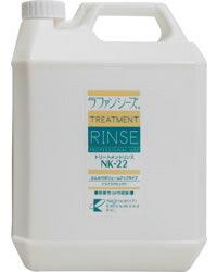 ラファンシーズトリートメントリンス NK-22/4,000ml 健康で美しい皮フと被毛を守ります