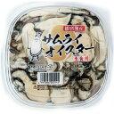【ぷりっぷりで新鮮♪】坂越産 生牡蠣むき身500g×2 サムライオイスター! [送料無料]生
