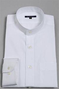 スタンドカラーシャツ ワイシャツ マオカラー カッターシャツ ビジネス
