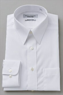 Classic white white plain white shirt for gentlemen Rakuten shirt winter [00020106]